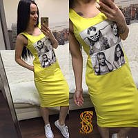 Платье женское желтое ОС/-618