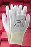 Перчатки защитные с полиуретаном RASENSIL48-130