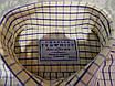 Мужская рубашка с длинным рукавом 062ДР  CHARLES TYRWHITT, фото 7