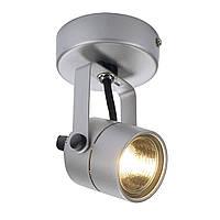 Настенно-потолочный светильник [ Spot 79 Silver-grey, Black ]