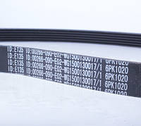 Ремень компрессора кондиционера HOWO   WG1500130017  #запчасти HOWO