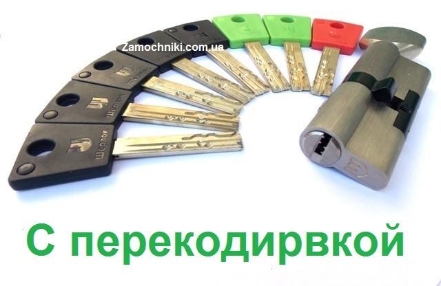 Цилиндр с перекодировкой Шерлок НК ABC 100 мм.(50х50)T-SN