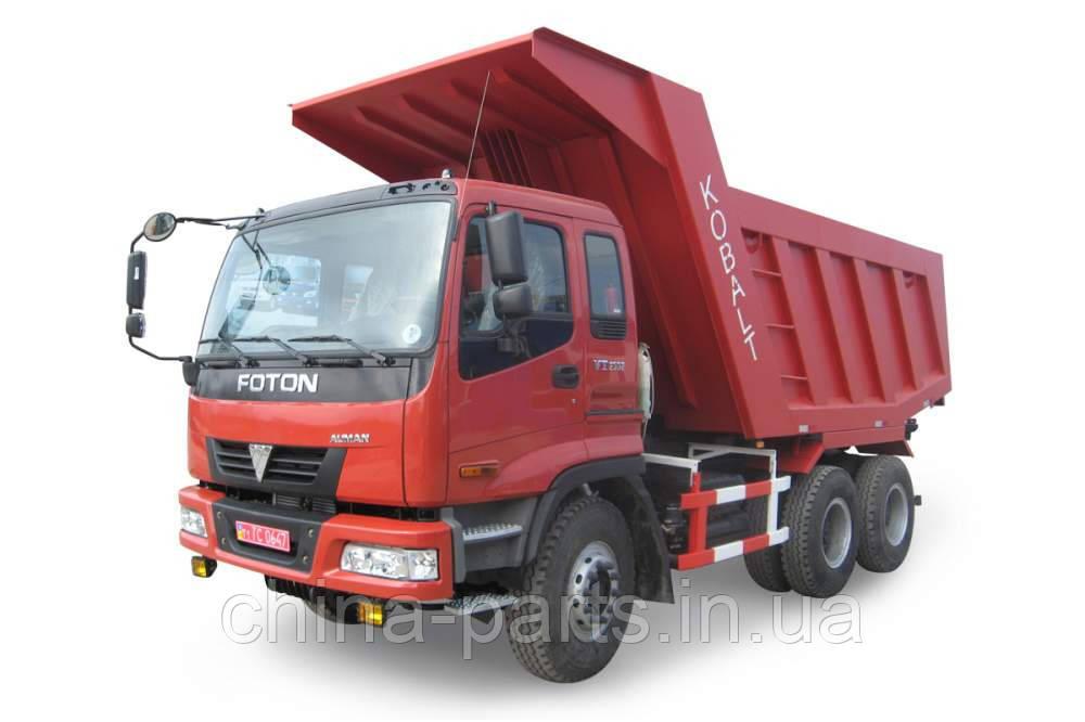 Запчасти для грузовиков фотон  #FOTON#FAW#HOWO - CHINA-PARTS в Киеве