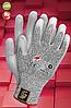 Перчатки защитные с полиуретаном RLEVEL5-PU