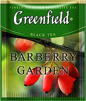Чай Гринфилд черный с барбарисом Barberry Garden 100 пакетиков ХоРеКа
