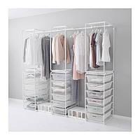 "IKEA ""АЛЬГОТ"" Рама/сетч корзины/штанга, белый, 199-239x60x201 см"