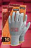 Перчатки защитные с полиуретаном RNYPO NS