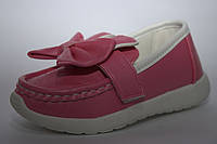 Детские туфли для девочек ТМ С.Луч (разм. с 26 по 31)