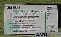 Кетак Цем (Ketac Cem, 3М) 33 г порошка + 12 мл жидкости
