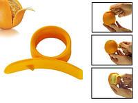 Нож для чистки цитрусовых 2 шт., пластик, Fackelmann 48016