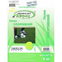 """Семена """"Газон Спортивный"""" (5 кг)"""