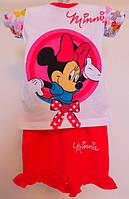 Комплект детский для девочки Мини Маус