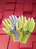 Перчатки защитные с полиуретаном RPOLICOLOR