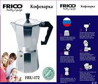 Кофеварка на 6 чашек Frico FRU-172