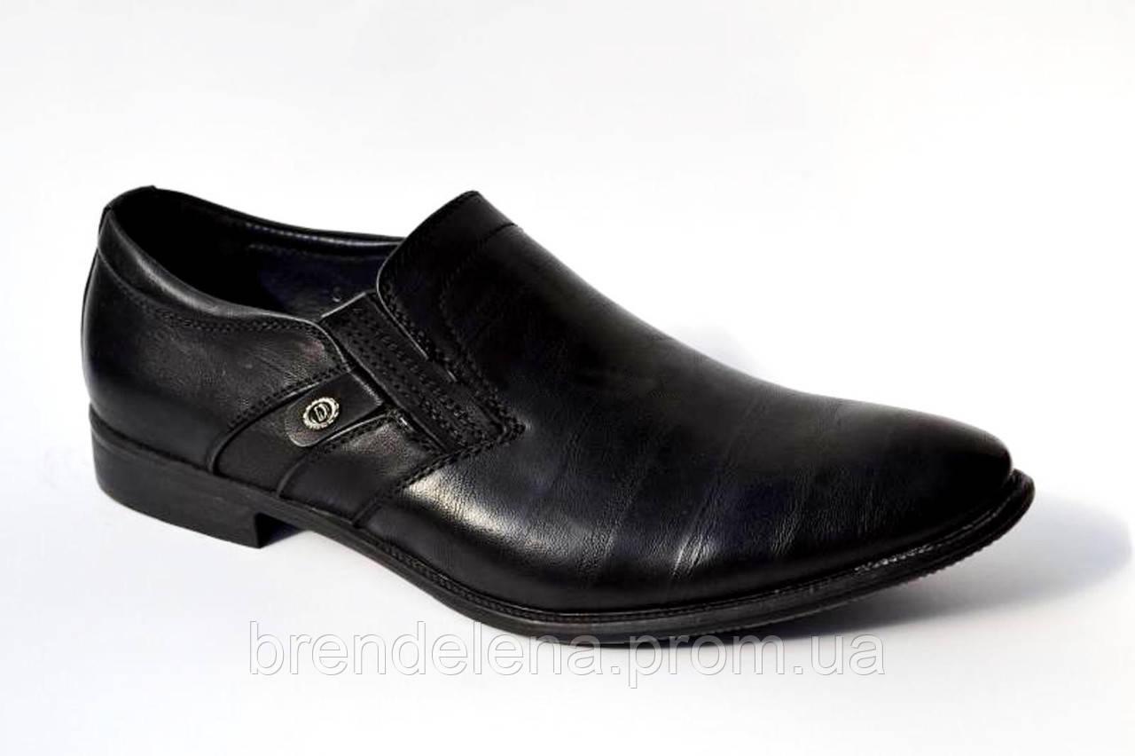 Туфли  мужские черные  р40-43