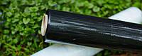 Чёрная стретч-плёнка для упаковки