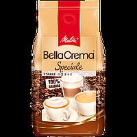 Кофе в зернах Melitta BellaCrema Speciale 100% Arabica 1000g Германия.