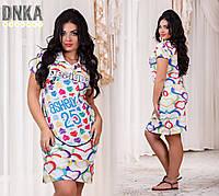 Платье, ат3273 ДГ батал