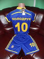 Нанесение форма Зборная Украины, фото 1