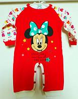 Человечек для девочки Мини Маус лицензионного бренда Disney