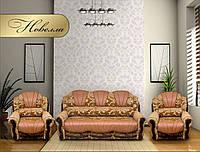 Комплект мягкой мебели Новелла