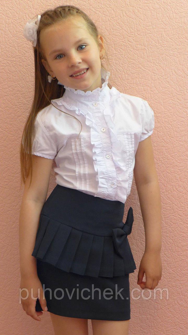 Юбки школьные для девочек