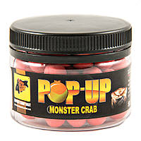 Бойлы поп ап монстр краб Pop-Up Monster Crab 10mm