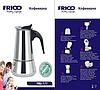 Кофеварка на 2 чашки Frico FRU-176