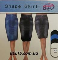 Летняя женская юбка Shape Skirt (универсальный размер - Шейп Скерт)