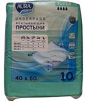 Пеленки впитывающие одноразовые Aura Family 40*60 см, №10