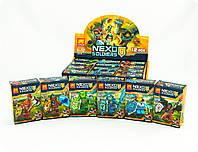 Nexo soldiers (12 героев)