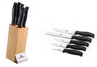 Набор  кухонных ножей в блоке Gerlach  921