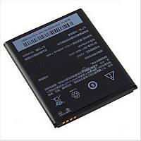 Оригинальный аккумулятор HTC Desire 616 dual