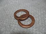 Шайба (медь) 9х15 (1.5) (под распылитель) 1шт. (поштучно), фото 2