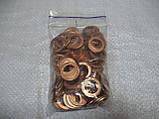 Шайба (медь) 9х15 (1.5) (под распылитель) 1шт. (поштучно), фото 5