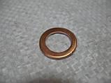 Шайба (медь) 9х15 (1.5) (под распылитель) 1шт. (поштучно), фото 3