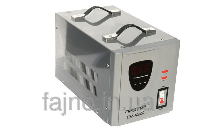 Стабилизатор напряжения Протон СН-10000 (10 кВт, релейный)