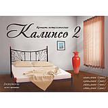 """Ліжко """"Каліпсо"""", фото 2"""