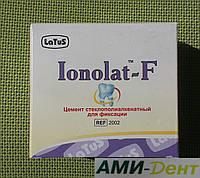 Ионолат Ф (Ionolat-F) 20 г порошка + 15 г жидкости + 10 г кондиционера