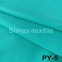 Рубашечная ткань Голубая бирюза, фото 1