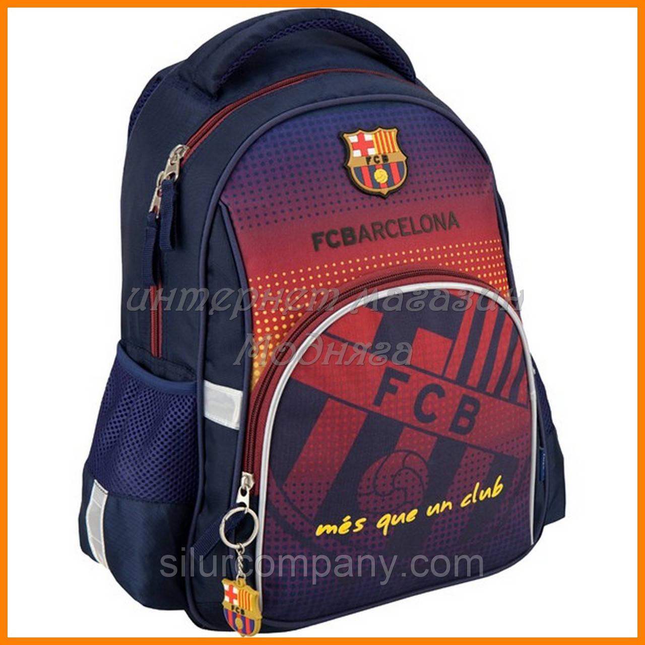 ae623bd8d0f8 Рюкзаки для школьников