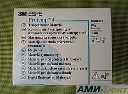 Протемп 4 (Protemp 4)
