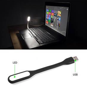 Светодиодный usb светильник черный 5V (гибкая светодиодная USB лампа) Код.58648, фото 2