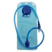 Гидратор туристический - система питьевая для рюкзака