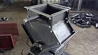 Клапан перекидной 200Х200