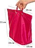 Сумка для покупок/Shopper bag (розовый), фото 2