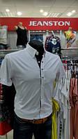 Рубашка мужская короткий рукав 3 кнопки белая в точку
