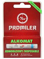 Алкотестер  Promiler одноразовый