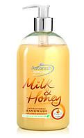 Жидкое антибактериальное мыло Astonish Milk & Honey 500 мл