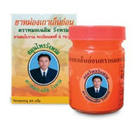 Противовоспалительный обезболивающий бальзам Wangprom Dark Orange Balm RBA/0-421